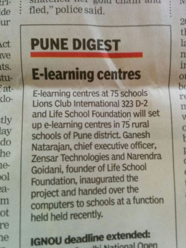 E-learning centres