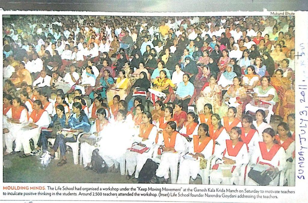 Inspiring Teachers at the Ganesh Kala Krida Manch